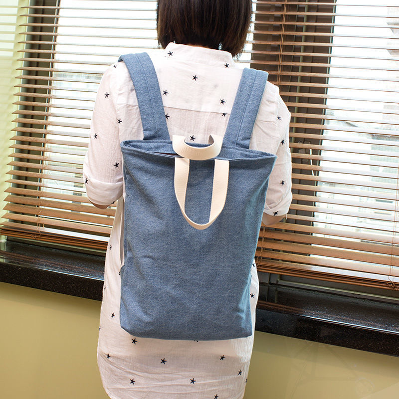 Handy Denim Backpack | Promotional Products NZ | Withers & Co