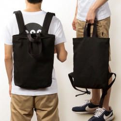 Handy Canvas Backpack