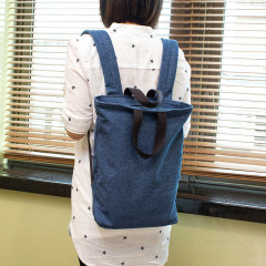 Handy Denim Backpack